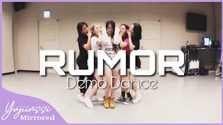[Demo  Full Version Produce 48]   ♬ RUMOR Dance choreography by Freemind