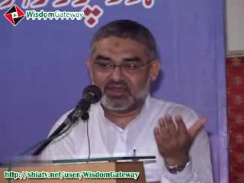 Falsafa-e-Dua aur Azmat-e-Sahifa-e-Kamila - Agha Ali Murtaza Zaidi
