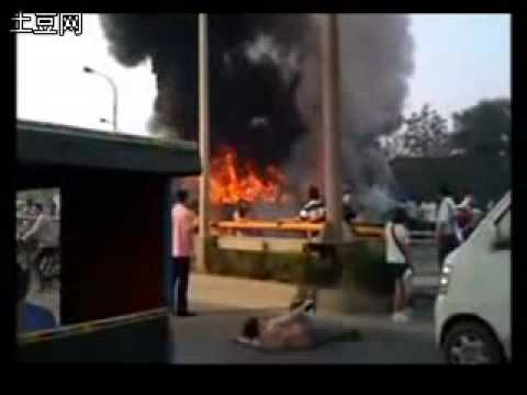 china chengdu Bus Fire 成都公交火灾