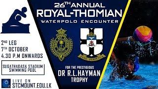 26th Annual Dr. R.L. Hayman Trophy 2017 - 2nd LEG