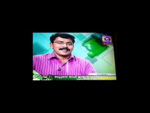 BIS & Standards Awareness - Jose Charles @DD Malayalam