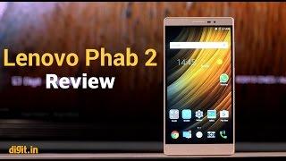 Lenovo Phab 2 Review Digit in
