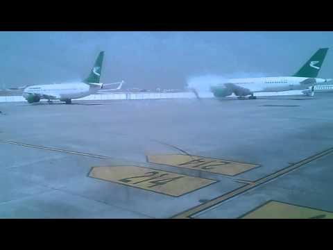 Ashgabat Airport -  AshgabatAir.com