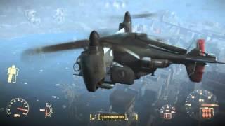 Fallout 4 - Винтокрыл...доставка на дом