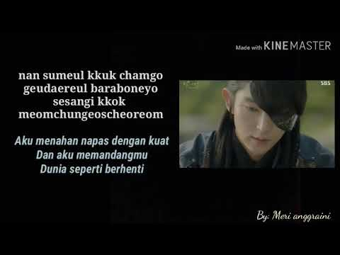 Davichi(Lyrics)- Forgetting You (OST. Moon Lovers: Scarlet Heart Ryeo) [ Sub Indo ] By: Myhobby