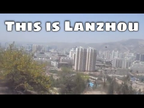 Lanzhou University of Technology | Back Mountain