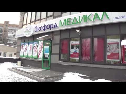 Стоматология клиники Оксфорд Медикал в Киеве   Oxford-med.com.ua