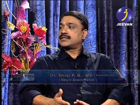 Jeevan Rekha-69 (Anaesthesia)