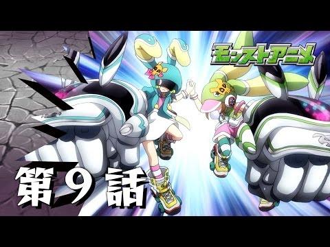 第9話「葵の恥ずかしすぎる動画!」【モンストアニメ公式】