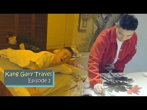 [Eng Sub] Kang Gary Travel Ep 2 - Experencing Chinese Painting and Massage