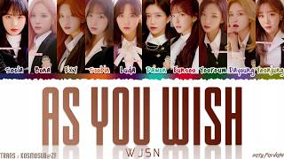 WJSN (우주소녀) - 'AS YOU WISH' (이루리) Lyrics [Color Coded_Han_Rom_Eng]