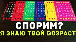 50 ПРОСТЫХ ЭФФЕКТНЫХ ФОКУСОВ КОТОРЫЕ УДИВЯТ