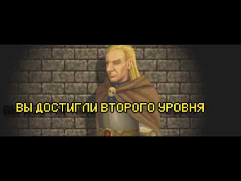 элфа рус