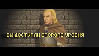 VO Warhammer   Квест Равандила