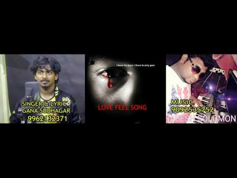 Chennai gana | en chellam | music ,tune compose Sabesh solomon
