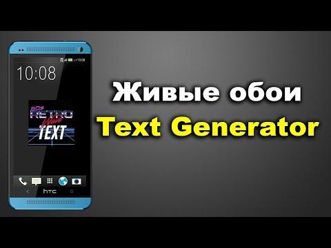 Betta Fish Live Wallpaper FREE / Text Generator