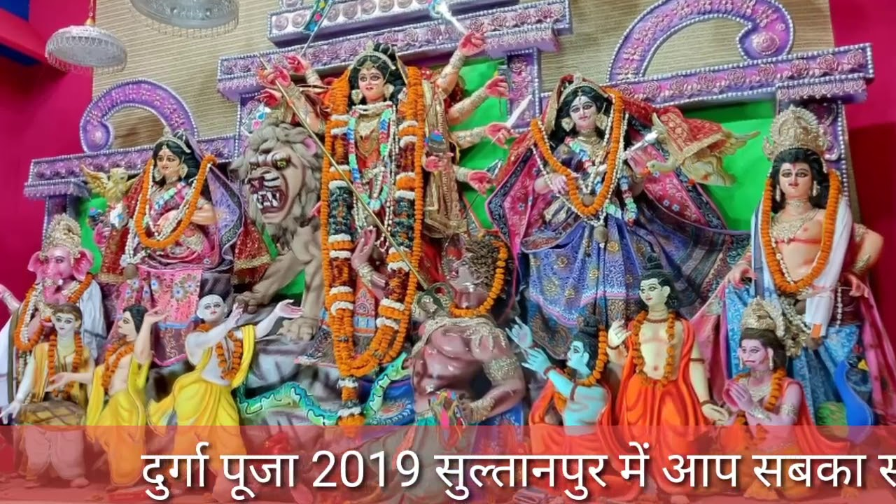 दुर्गा पूजा 2019, सुल्तानपुर, उत्तर प्रदेश