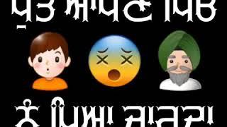 Jina rab Dita viva video Punjabi songs 2020