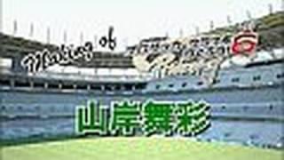 セント・フォース所属の人気キャスター、山岸舞彩さんが『サカつく6』に...