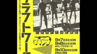 Kraftwerk - Showroom dummies (live in Tokyo, Japan)