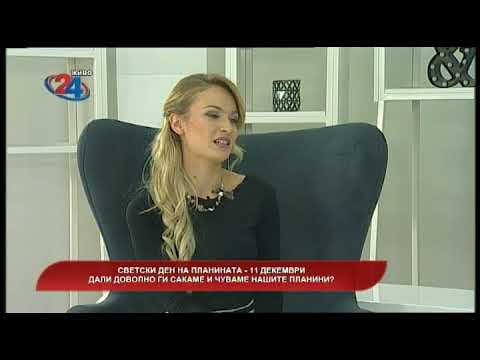 Македонија денес: Светски ден на планината - 11 декември 11 12
