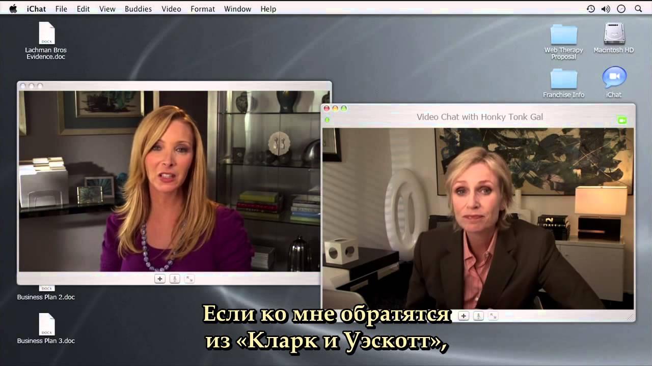 Download Web Therapy Веб-терапия S01E04 sub русские субтитры