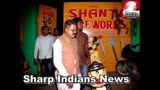 China crackers:Police raid on Shanti fire  works Illegal godown || Hyderabad 2017.