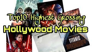 Top10 Highest Grossing Hollywood Movies | हालीवुड की सबसे ज्यादा कमाने वाली फिल्में