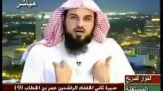 يا شيعة سمعوا الوهابي العريفي اش يقول!!