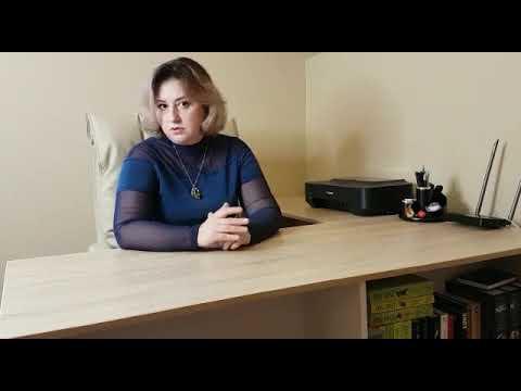 Инна Гаврилова энерготерапевт, таролог