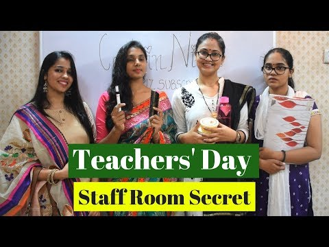 Real Staff Room Scenes | Teachers' Day Special | Captain Nick