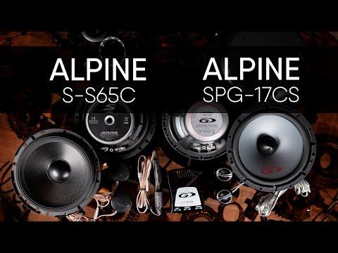 Alpine SPG-17CS Vs Alpine S-S65C