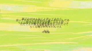 吉高由里子主演『花子とアン』より *お詫び 誤記 誤 141話→正 14...