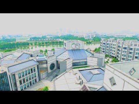 drone view of UWC CSC Campus