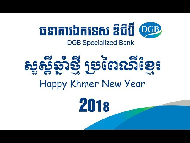 2018 Khmer New Year of DGB Specialized Bank
