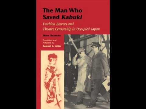 1969 'Camera Three' program on Kabuki, (audio only; with Faubion Bowers et al.)
