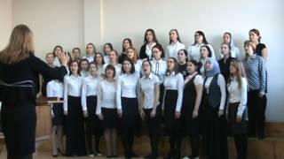 Хор отделения заочного обучения Казанского федерального университета 2017 г