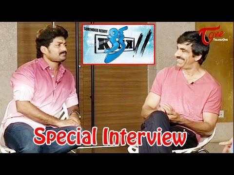 Kick 2 | Ravi Teja & Kalyan Ram Special Interview