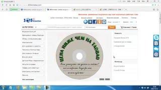 Как заказать товары на 365hometao com-taobao на русском языке(, 2016-03-11T12:24:47.000Z)
