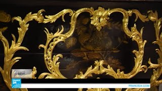 أثاث القرن الثامن عشر يخرج للعلن في قصر فيرساي