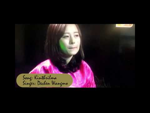 Bhutanese Song | Kinthrilma | Dechen Wangmo (Trowa - BBS)
