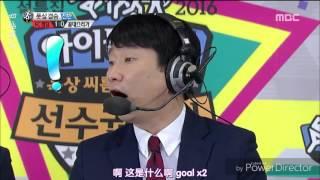 [中字] 160210 偶像運動會 室內足球 決賽 Beast cut (1/2)