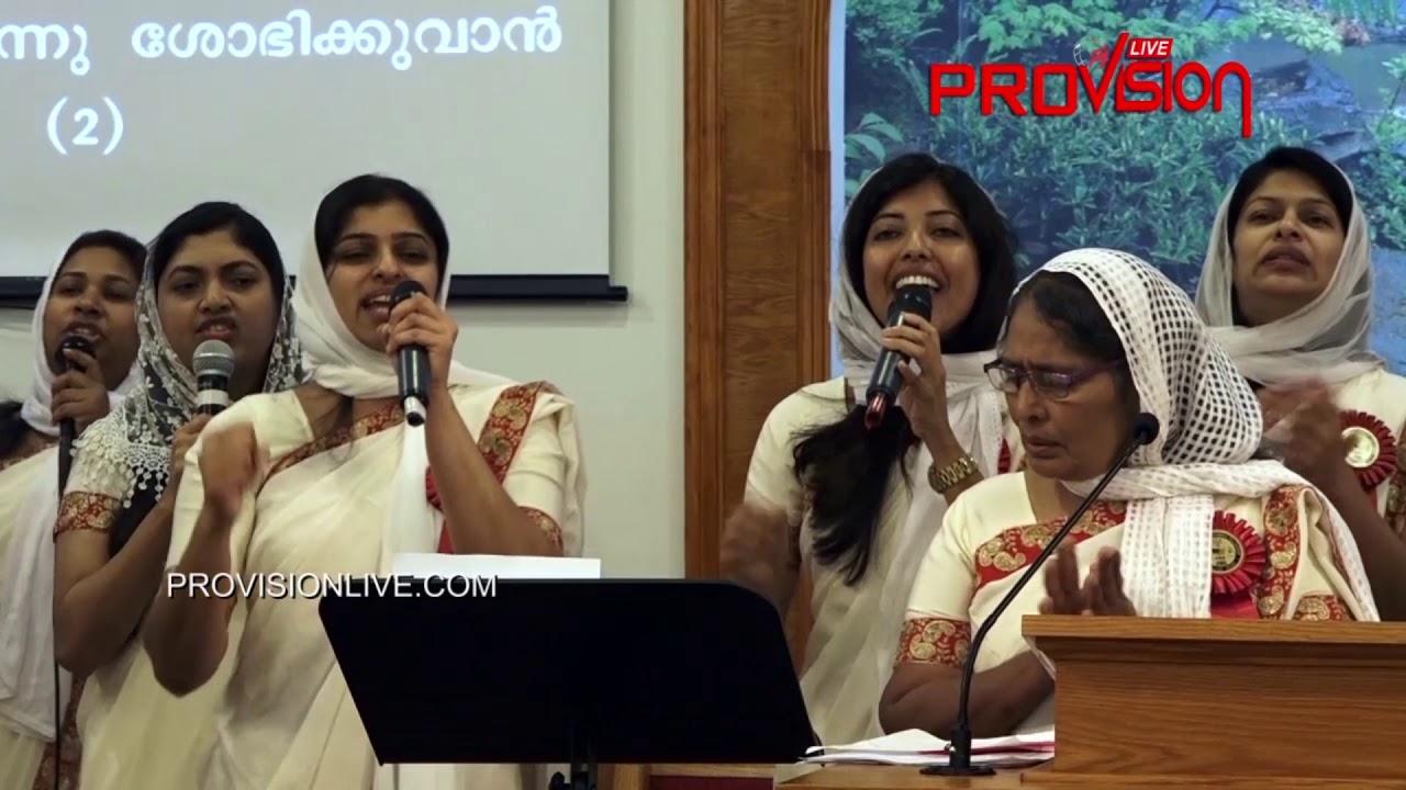 Union  Christian  Women's  Fellowship  Dallas  Worship  Song