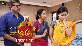 Azhagu Tamil Serial | அழகு | Episode 377 | Sun TV Serials | 16 Feb 2019 | Revathy | VisionTime
