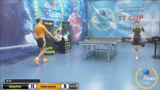 Щербак - Немченко. 24 января 2017. TT Cup