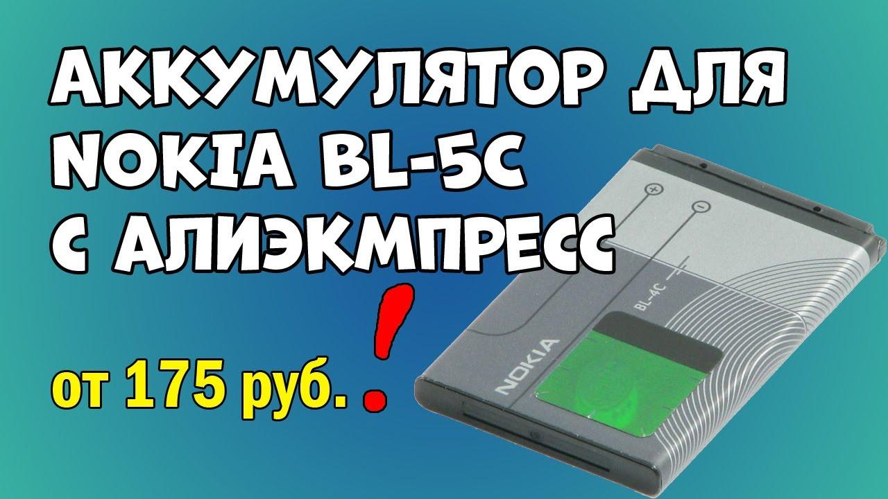 Nokia 2710 (корпус) в каталоге корпус для мобильного телефона на сайте bigmir. Net. Отзывы, фото, характеристики.