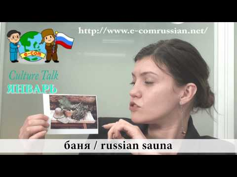 ロシア美女と学ぶ、Ecom月刊ロシア語リスニング教材1月号