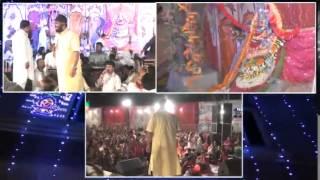 Sunn Kale Rang Waleya -Romi Bhajan-Baba Shyam Bhajan