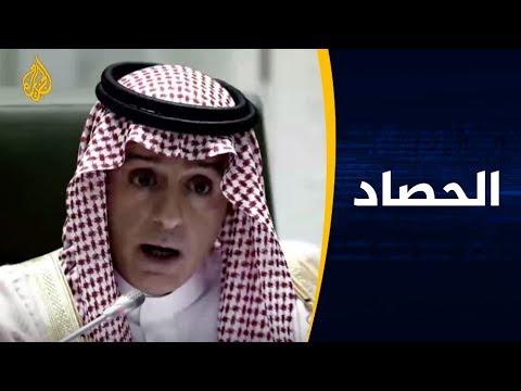 الحصاد- استياء الكونغرس الأميركي من الرواية السعودية بشأن خاشقجي  - 22:54-2018 / 11 / 16