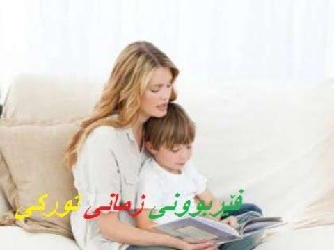 فێربوونی زمانی توركی قسهكردن یهكتر ناسین| türkçe tanışma ifadeleri